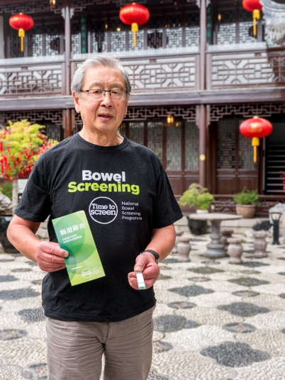 Peter Chin champions the bowel screening programme